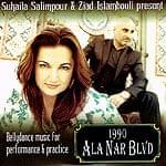 1990 Ala Nar Blvd - Suhaila Sa