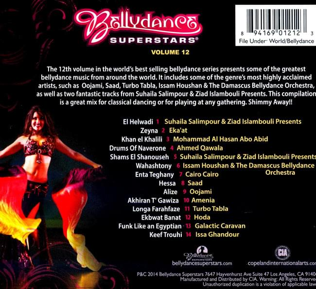 BELLYDANCE SUPERSTARS Vol.12の写真2 -