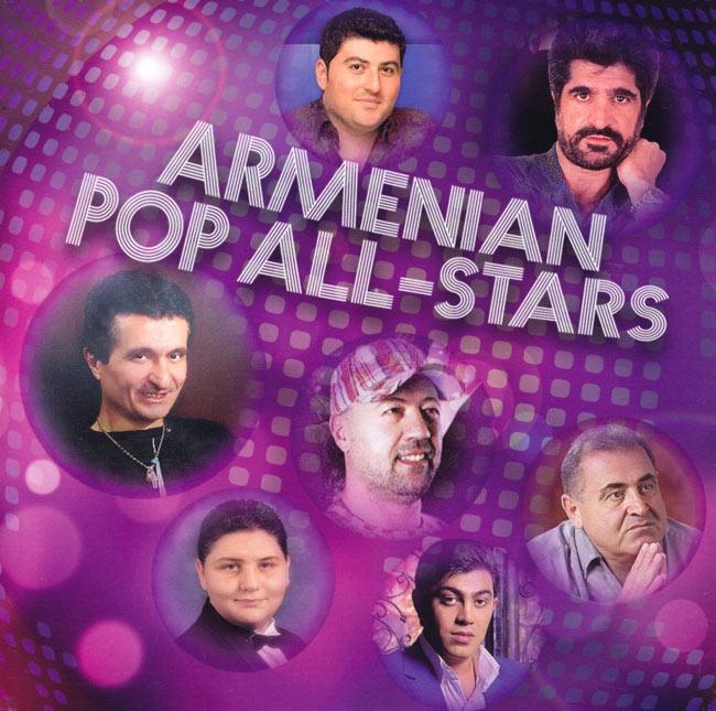 ARMENIAN POP ALL-STARS[CD]の写真