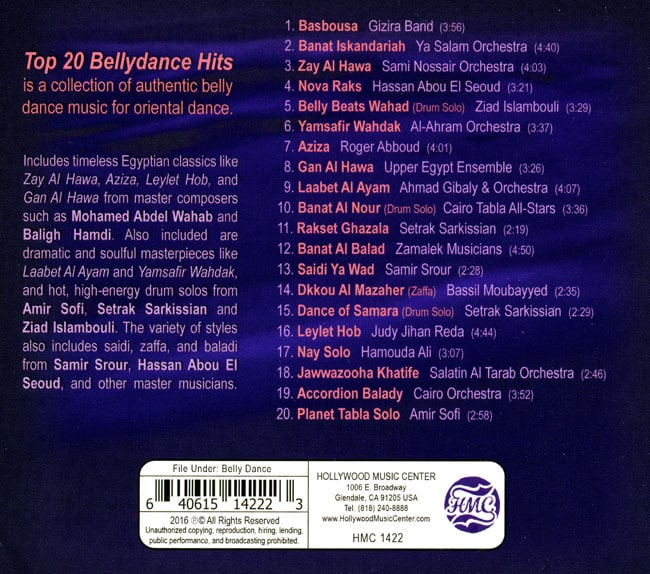 Top 20 Bellydance Hits[CD] 2 -