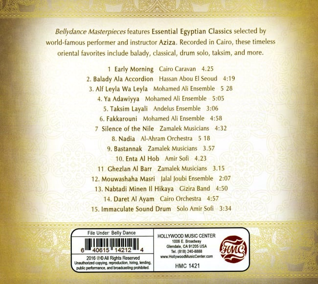 Aziza Presents BellyDance Masterpieces Essential Egyptian Classics[CD]の写真2 -