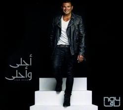 Amr Diab - Ahla W Ahla[CD]