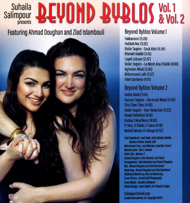 Suhalila Salimpour presents Beyond Byblos Vol.1&Vol.2【二枚組】[CD]の写真2 -