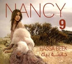 Nancy Ajram - Nancy 9 (Hassa Beek)[CD]