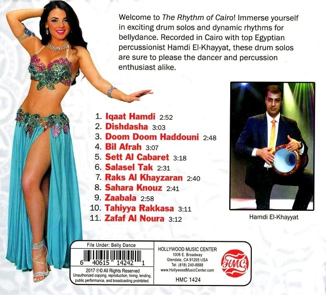 The Rhythm of Cairo - Hamdi El-Khayyat (Drum Solos for Belly Dance)の写真2 -
