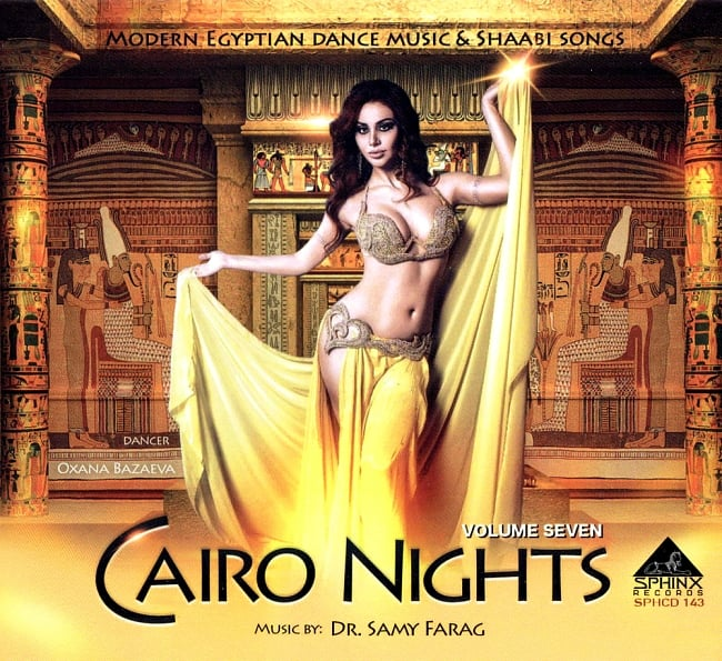 CAIRO NIGHTS Vol.7 Music By:Dr.Samy Farag[CD]の写真