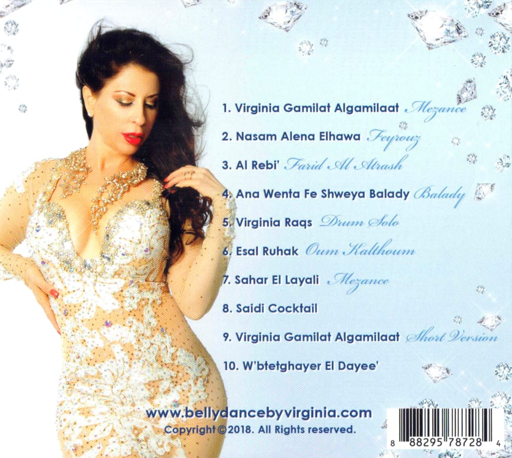 Virginia presents Virginia Gamilat Algamilaat[CD] 2 -
