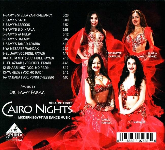 CAIRO NIGHTS Vol.8 Music By:Dr.Samy Farag[CD] 2 -