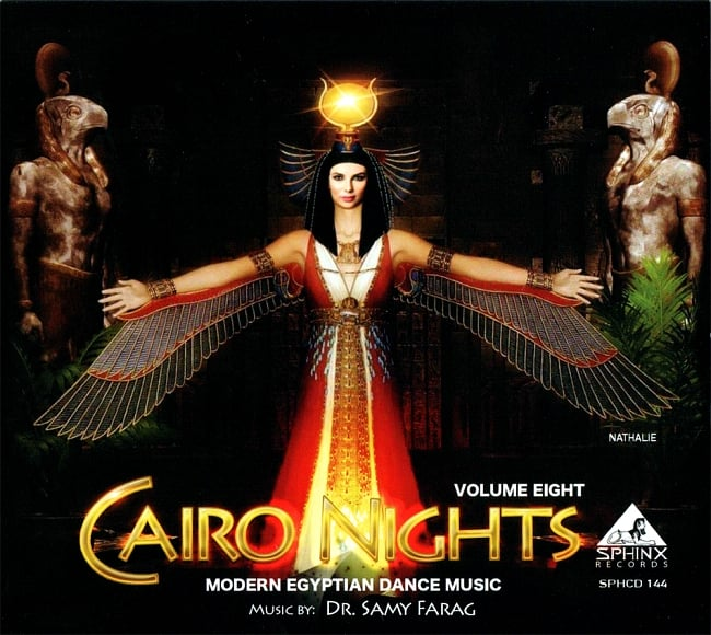 CAIRO NIGHTS Vol.8 Music By:Dr.Samy Farag[CD]の写真