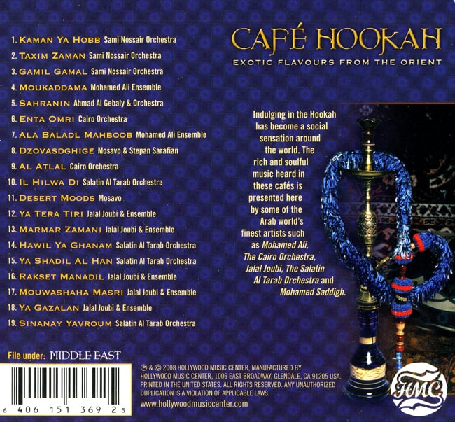 Cafe Hookah - Exotic Flavours from The Orient[CD]の写真2 -