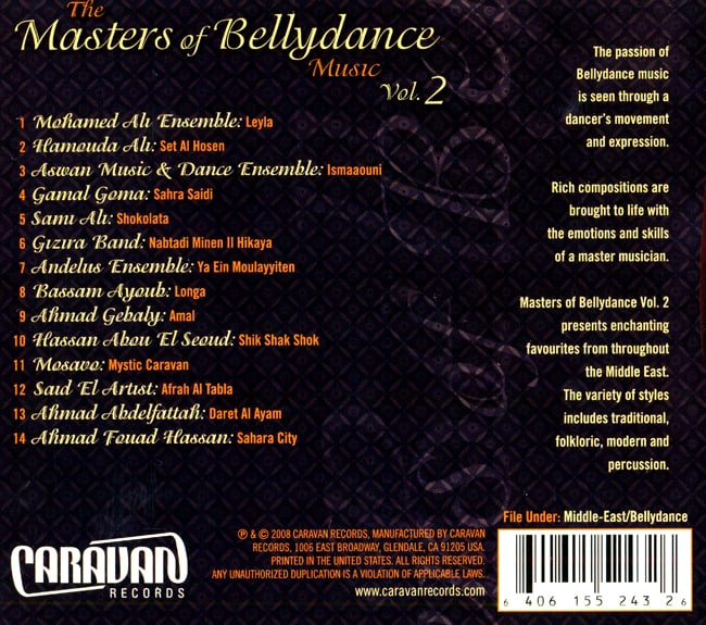The Masters of Bellydance Music Vol.2 2 -
