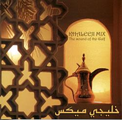 Khaleeji Mix - The Sound of the Gulfの写真