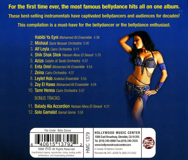 10 Songs Every Bellydancer Should Knowの写真2 -