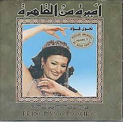 Princess Of Cairo - Hamouda Aliの写真