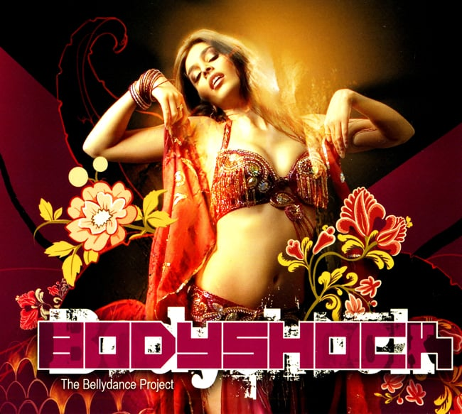BODYSHOCK - The Bellydance Projectの写真