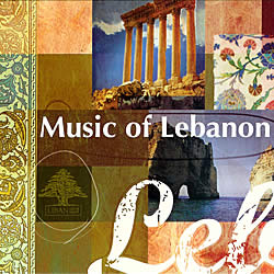 Music of Lebanon[CD]の写真