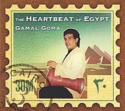 The Heartbeat Of Egypt - Gamal Gomaの写真