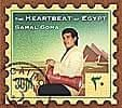The Heartbeat Of Egypt - Gamal