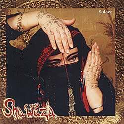 Sha waza by solaceの写真