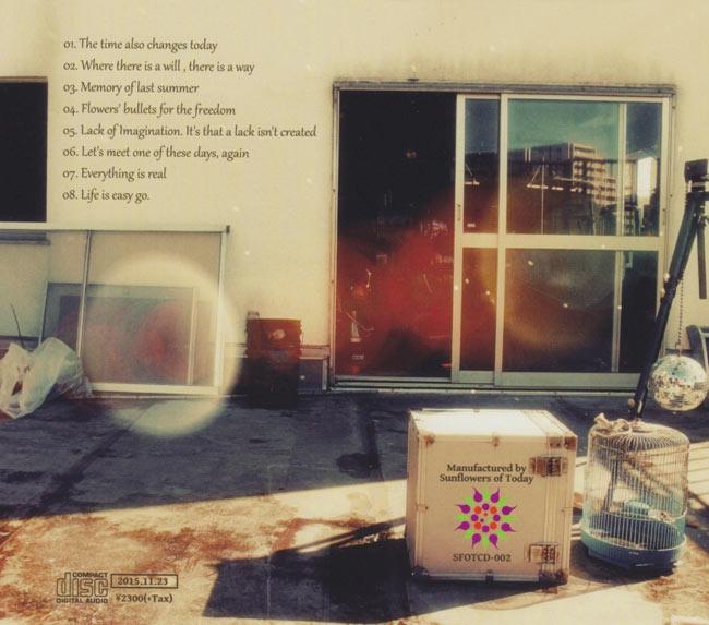 Slum - Flower's Bullet for freedom - 自由への華弾[CD]の写真2 -