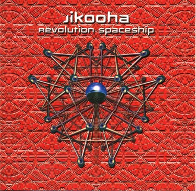 Jikooha - Revolution spaceshipの写真
