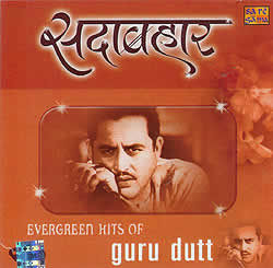 [インド品質:ジャケット破れ]EVERGREEN HITS OF guru duttの写真