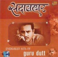 [インド品質:ジャケット破れ]EVERGREEN HITS OF guru dutt