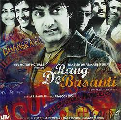 Rang De Basantiの写真