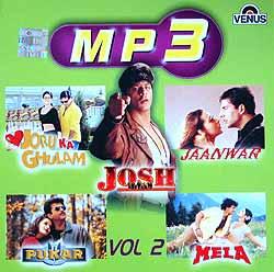MP3 Vol.2の写真1