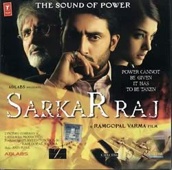 Sarkar Raj [CD]の写真