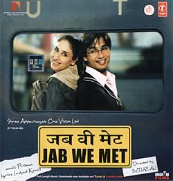 Jab We Met [CD]の写真