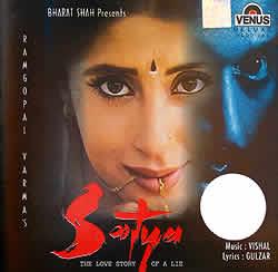 Satya(MusicCD)の写真