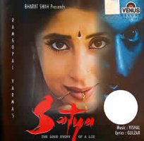 Satya(MusicCD)