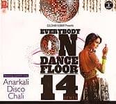 Everybody On The Dance Floor 1
