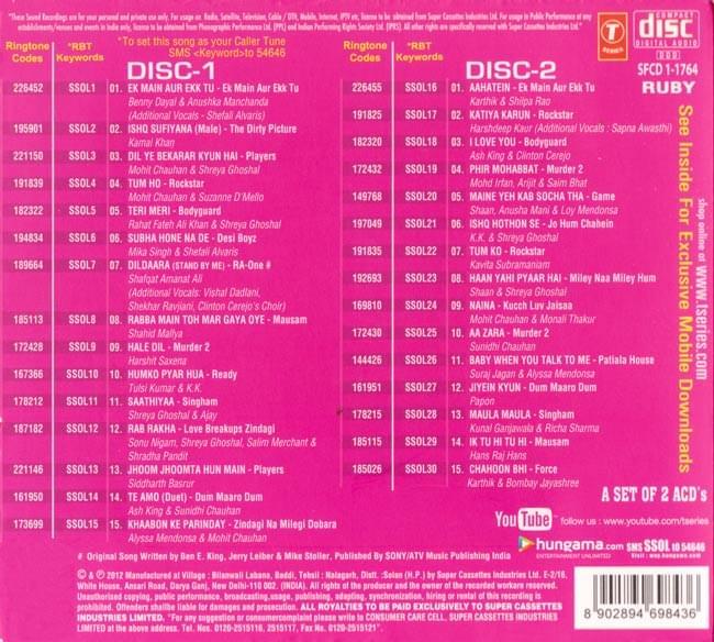 Seasons Of Love 5[CD2 枚組]の写真2 -