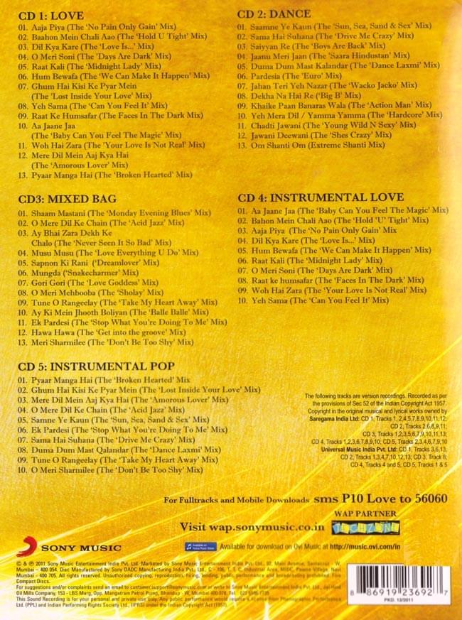 dance masti GOLD[CD 5枚組]の写真2 -