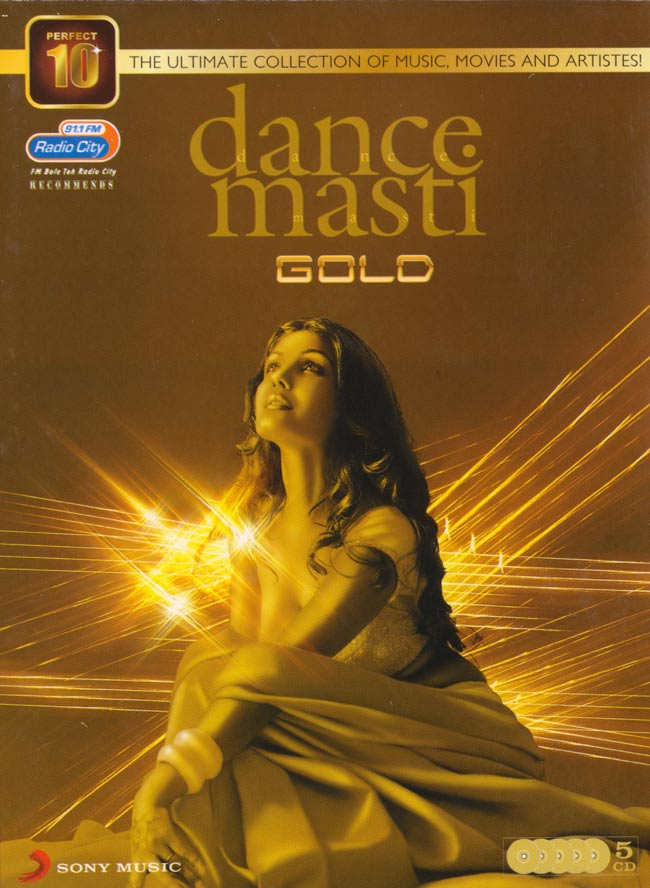 dance masti GOLD[CD 5枚組]の写真