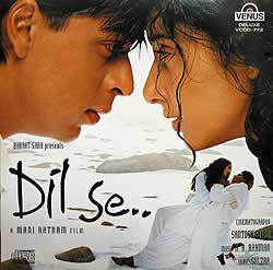Dil Se (MusicCD)の写真