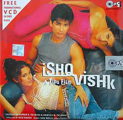 iSHQVISHKの写真