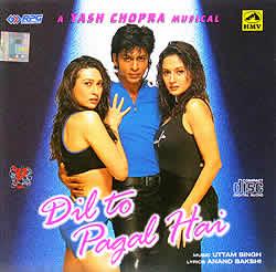 Dil to Pagal Hai (MusicCD)の写真