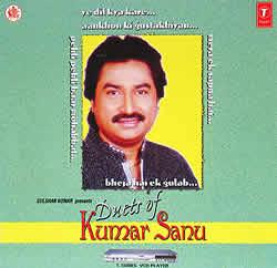 Duets of Kumar Sanuの写真