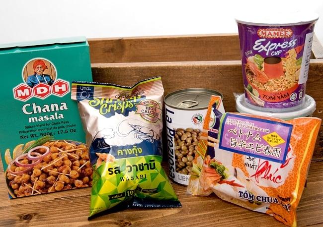 【日頃の感謝を込めて】スタンダード福袋 - 雑貨・布・アクセサリーなどなど【発送予約】 7 - おかしや食品もランダムで入っています。