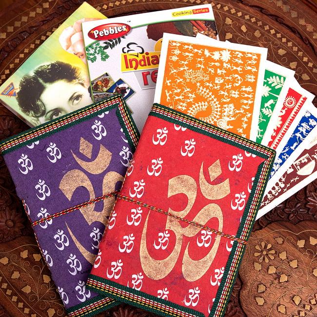 【日頃の感謝を込めて】お得なゴールド福袋 - 雑貨と衣料の福袋【発送予約】 12 - ザ・インド!的面白雑貨や神様のグッズも入っています。