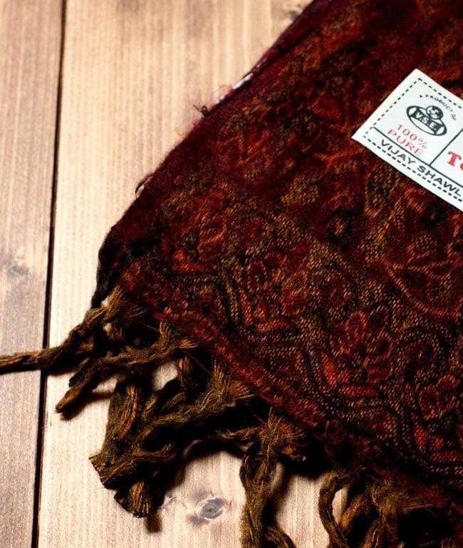 〔210cm×95cm〕インドの伝統柄大判ストール・ショール - 赤茶系 2 - 縁の拡大写真です