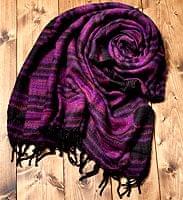 〔210cm×100cm〕インドのふわふわボーダー柄大判ショール - 紫×黒系