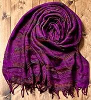 〔210cm×100cm〕インドのふわふわボーダー柄大判ショール - 紫×茶色系