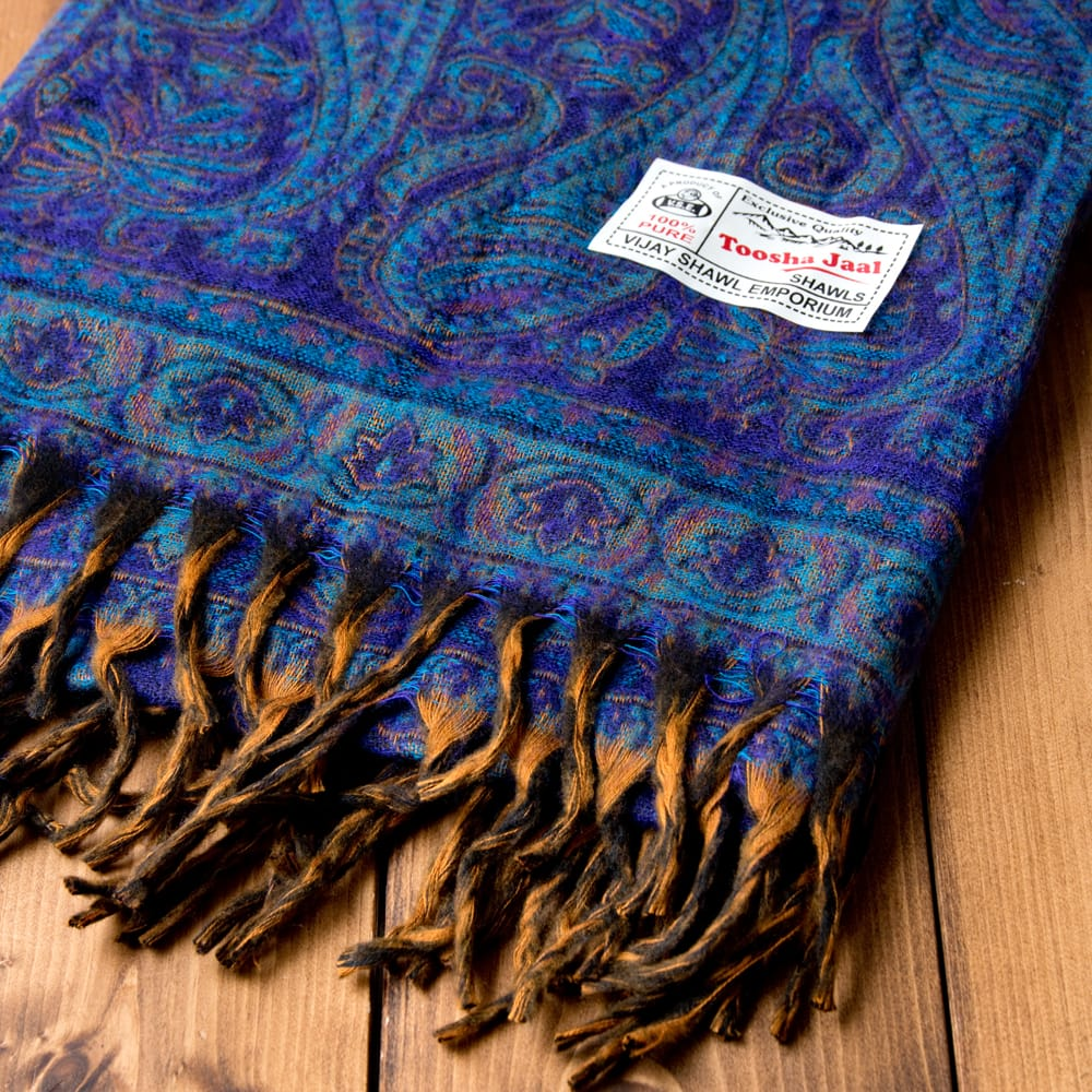 〔210cm×95cm〕インドの伝統柄大判ストール・ショール - 青紫系 2 - 縁の拡大写真です
