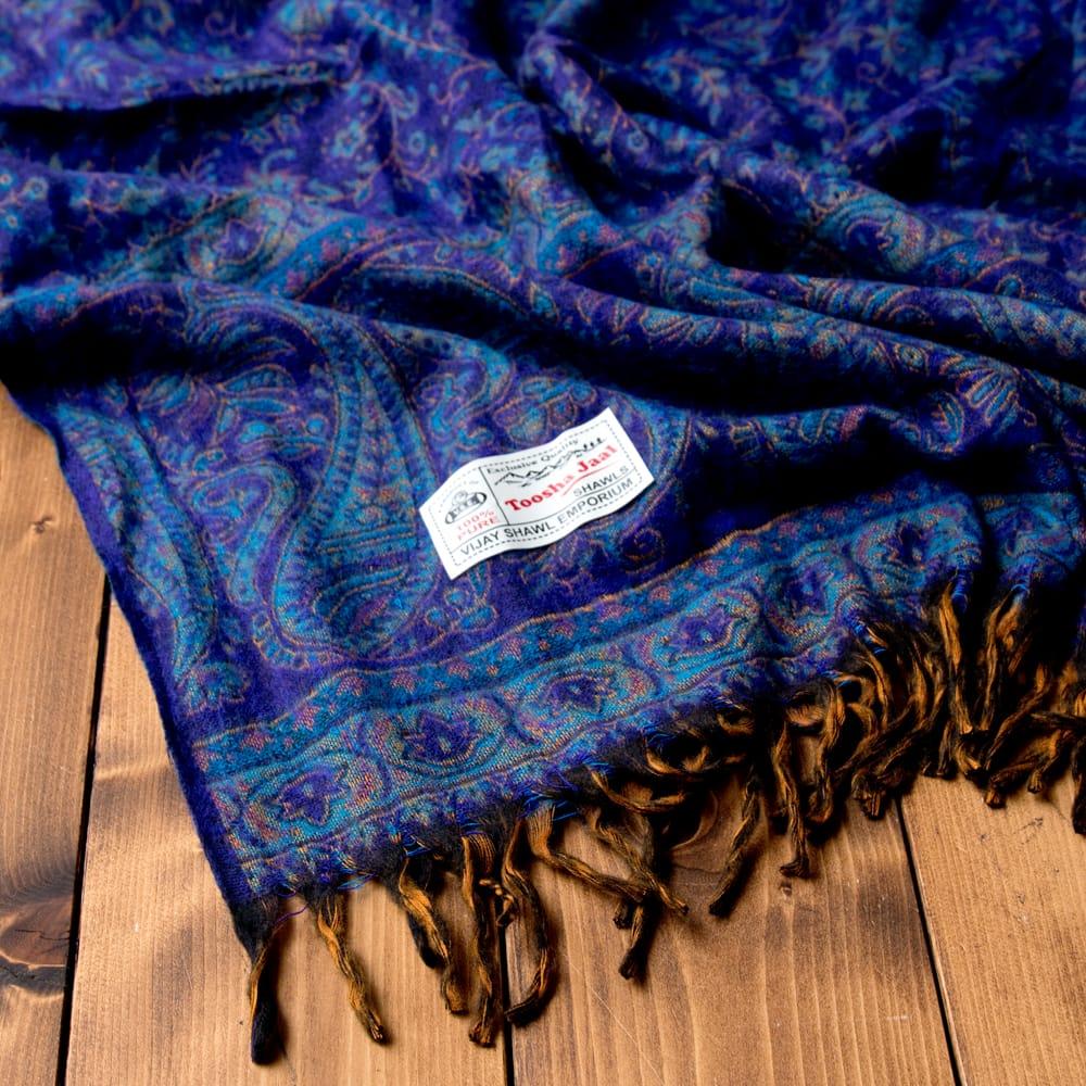 〔210cm×95cm〕インドの伝統柄大判ストール・ショール - 青紫系 5 - 質感も良いショールです
