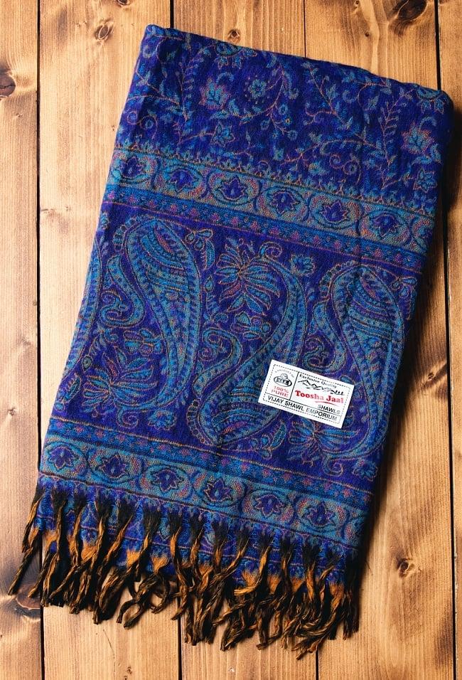 〔210cm×95cm〕インドの伝統柄大判ストール・ショール - 青紫系 1