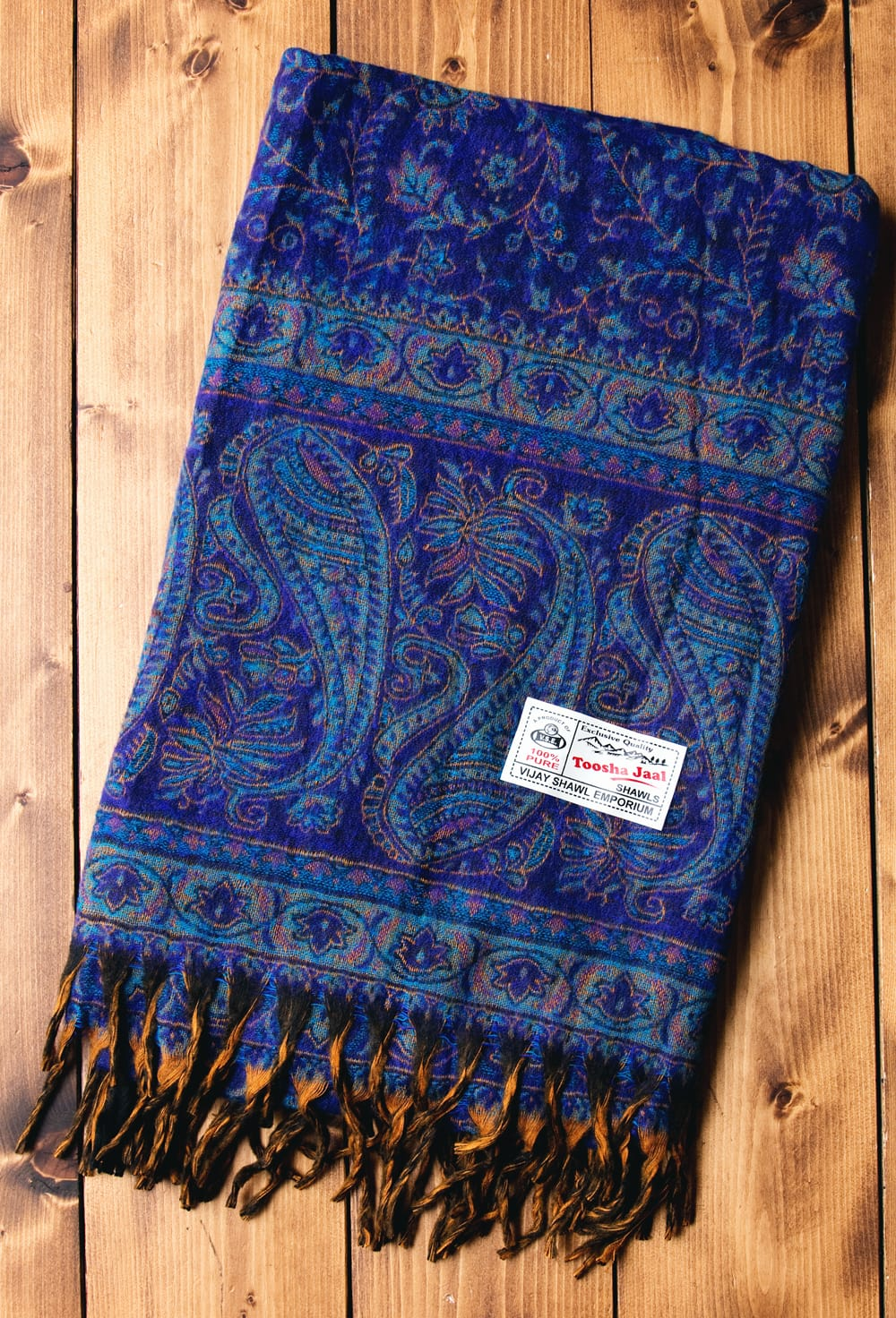 〔210cm×95cm〕インドの伝統柄大判ストール・ショール - 青紫系の写真